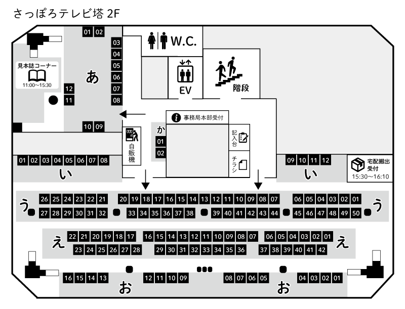 [small]sapporo03_map_detail